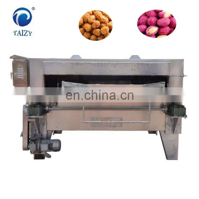 coating machine for peanut cashew nuts coating machine peanut coating machine Image