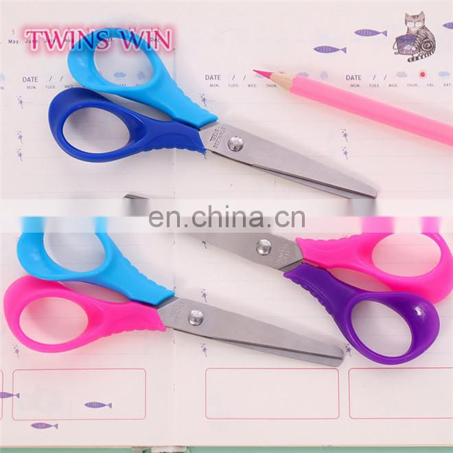 China factory professional Wholesale New Design stainless Multi Functional Kitchen cutting scissor set For Vegetables