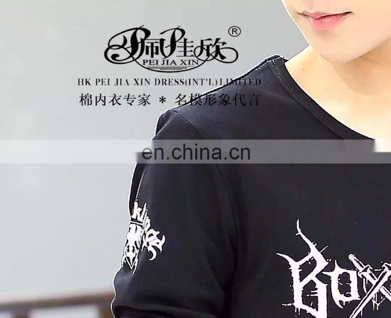 Peijiaxin Cool Design Casual Style O-neck Sword Printed Plain Long Sleeves T shirt