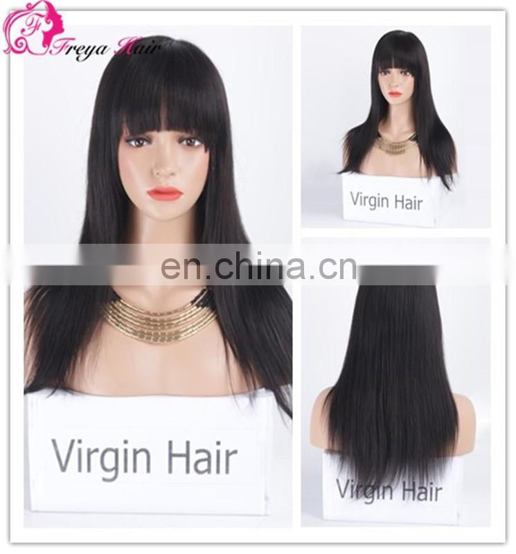 2017 hot sale Freya hair brazilian remy hair high density straight 10-26 inch 360 lace wig