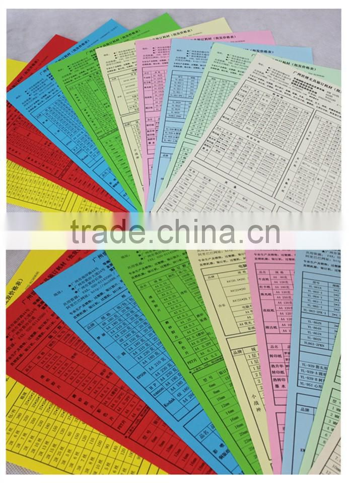 A4 80g color copy paper color card Origami 500 / pack