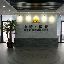 Beijing ShanteSongzheng International trade company