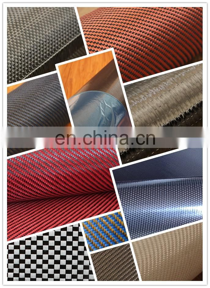 Carbon Fiber Board, Carbon Fiber Plate, Carbon Fiber Sheet for UAV Parts