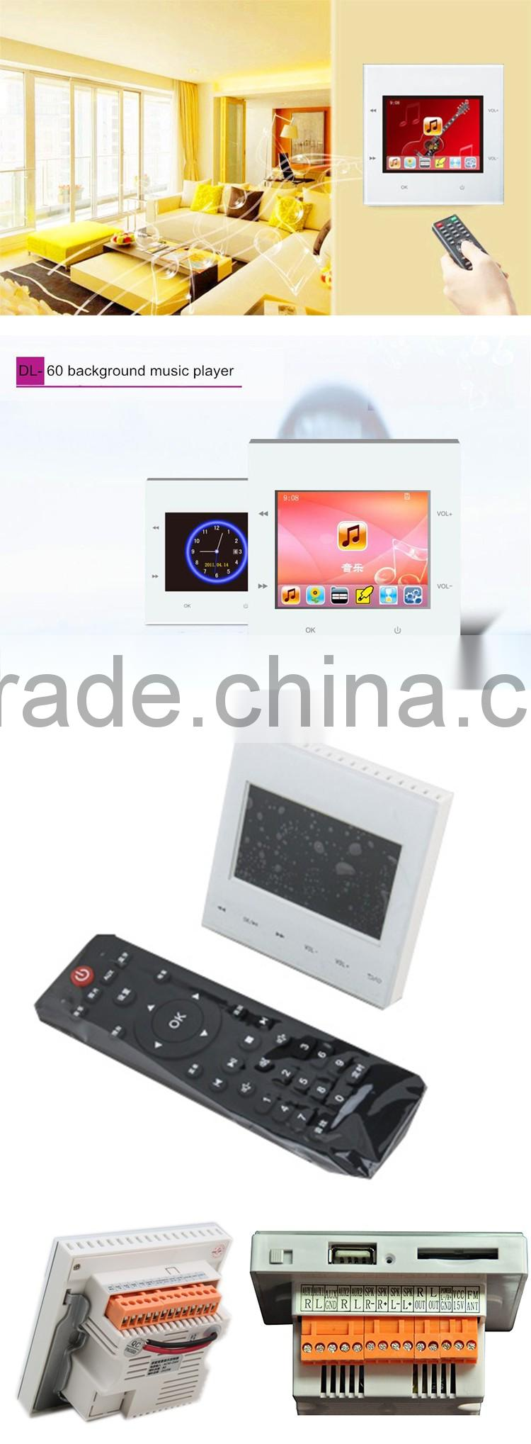 Competitive Price Home Intelligent Touch Screen Background Music System With Remote Control