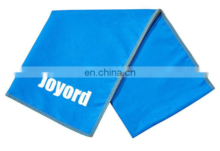 Outdoor Sports Ultralight Microfiber Antibacterial Towel Quick Drying Traveling Camping Swimming Towel