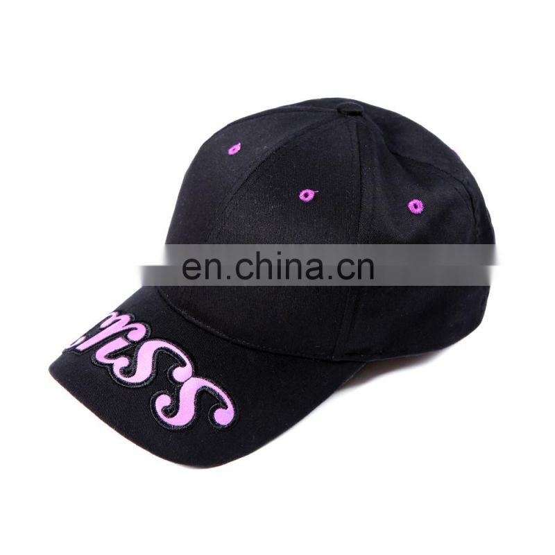 100% cotton fashion reflective cap