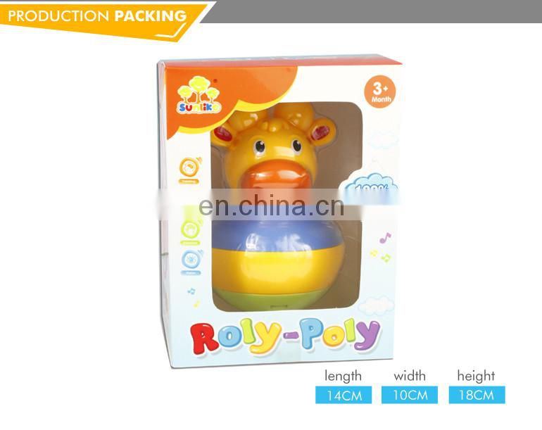 Baby high quality funny gift plastic toy set roly poly