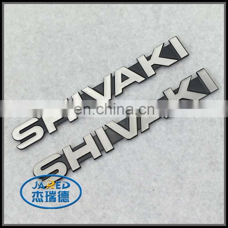 Design Your Own Raw Embossed Metal Printing Aluminum Label