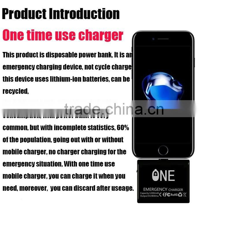 1200mah Emergency one time use mobile charger disposable power bank