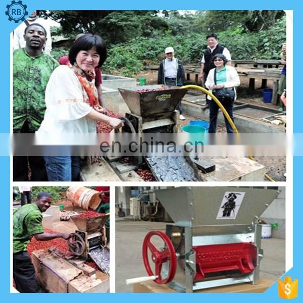 Automatic Electrical Cocoa Bean Peel Machine coffee bean peeling thresher machine for sale