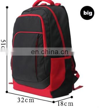 School Fashion Leisure Bag