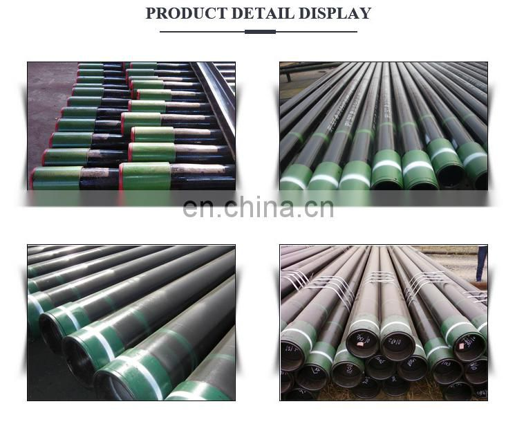 tube used oil well casing pipe
