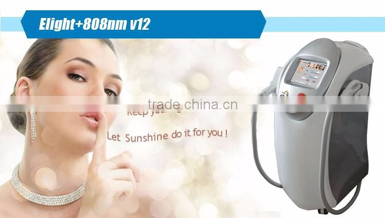 2016 hair removal machine ipl e-light 808 diode laser with CE certificate