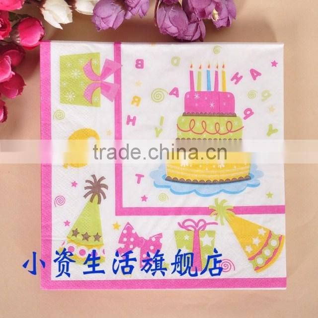 New Design Birthday Party Decoration Design 100% Virgin Wood Pulp Fancy Cake Printed Tissue Paper Napkin