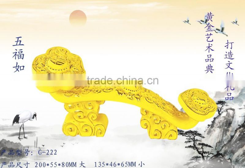24K Gold Plated blessing Ruyi Gifts