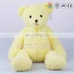 plush giant teddy bear toy