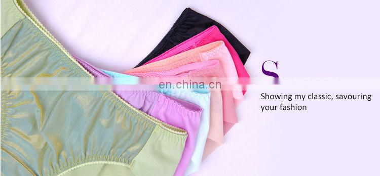 Factory Direct Sale Pretty Pattern Hot Lady Seamless Young Ladies Underwear