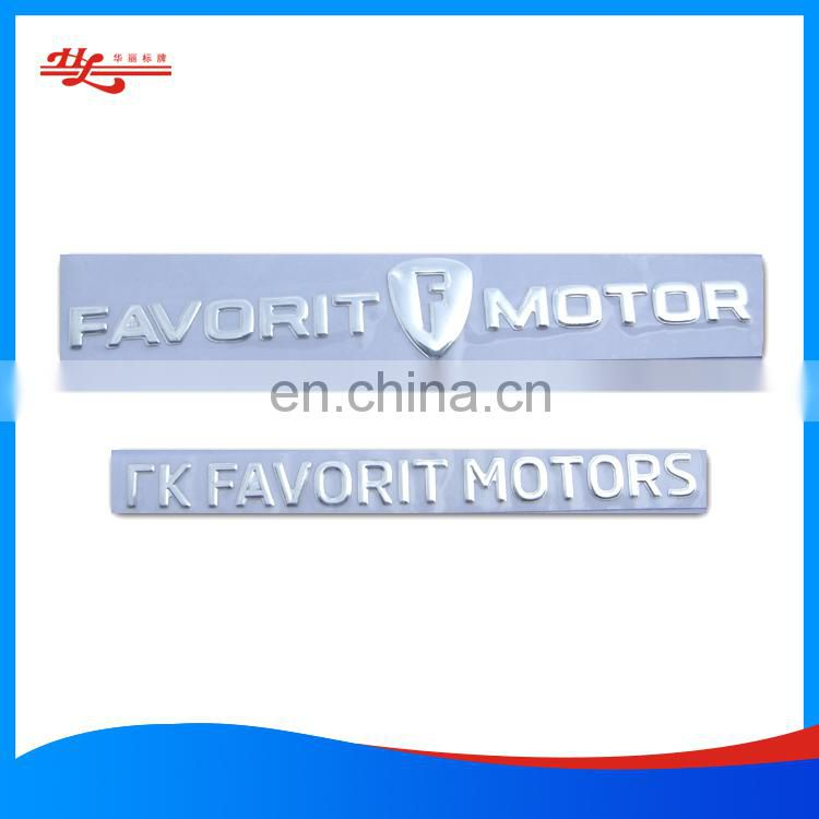 Custom auto decorative sticker and wholesale bumper sticker printing with 3M adhesive