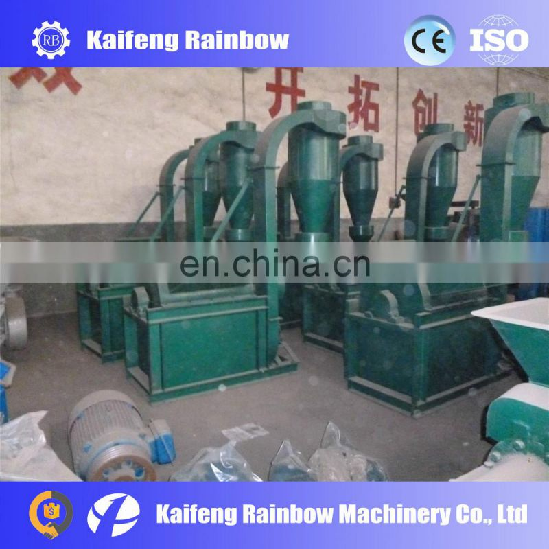 Large capacity high quality wood sawdust making machine wood powder maker