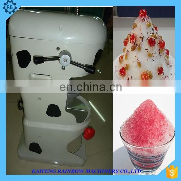 Hot Sale Good Quality Ice Crush Machine