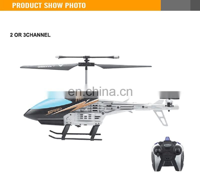 Hot 2CH remote control helicopter for sale indoor rc plane