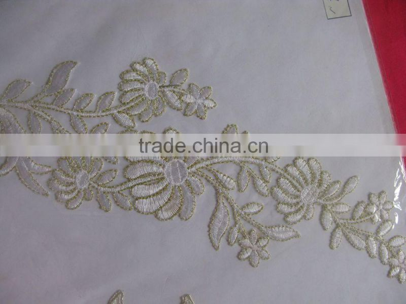 Notable beautiful white laces flower for sarees