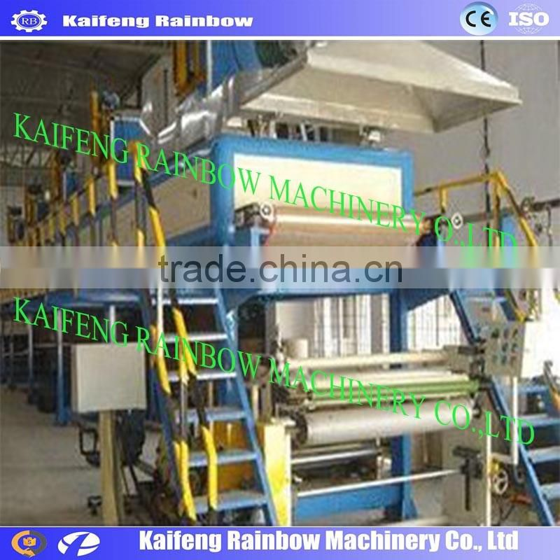 Good performance high quality pvc tape production line