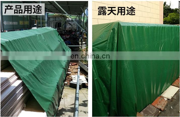 durable waterproof fireproof pvc tarpaulin cover