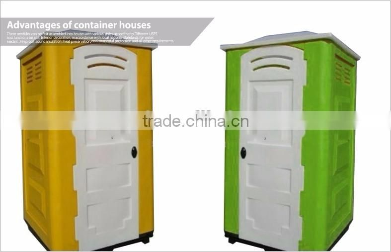 Portable toilet, mobile toilet,public toilet for sale