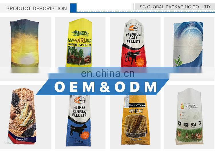 Agriculture laminated seed polypropylene packaging bag