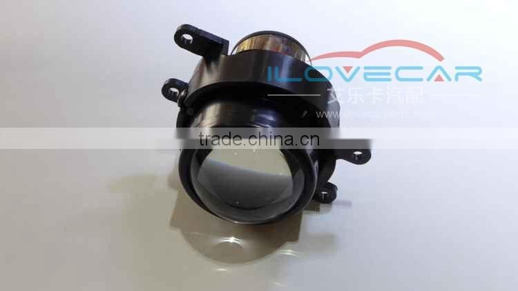 HID fog light projector lens for toyota avanza, corolla, H/L bi-xenon projector lens, toyota accessories