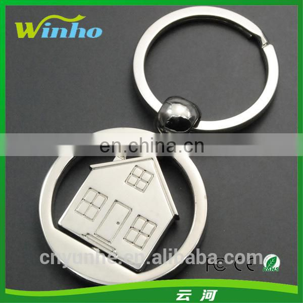 Personalized Spinning Key Chain with House Shape