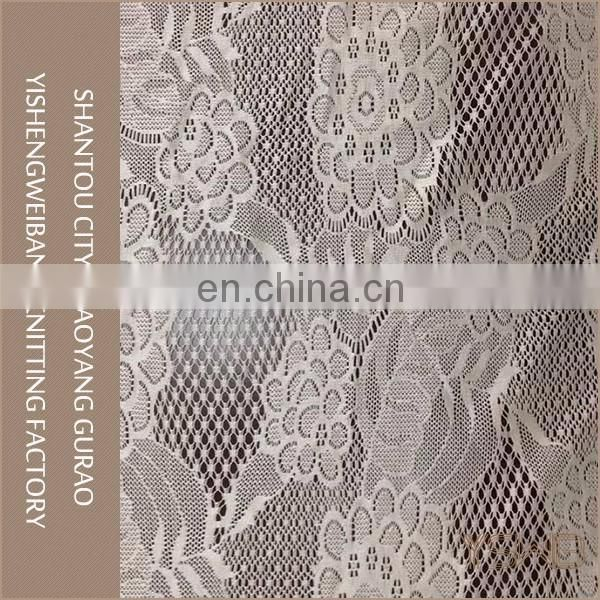 New coming nice flower knitted elastic types of lace fabric