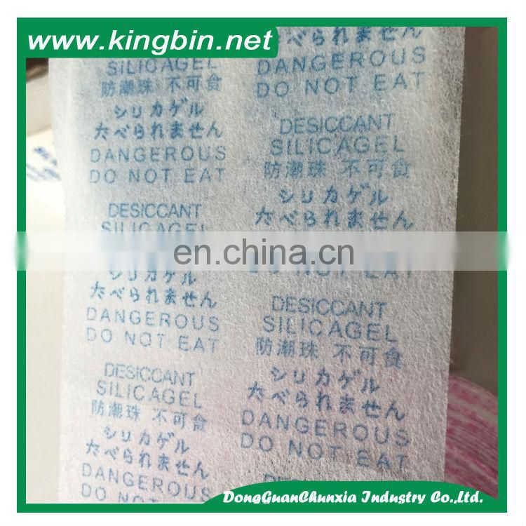 Renewable Energy Resources Packaging Desiccant Paper Camphor Ball Paper Fungicide Filter Paper