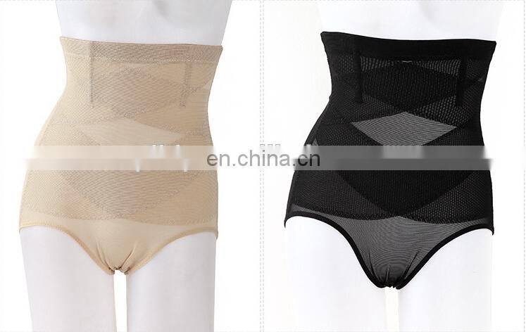 High Waist And Abdomen Hips body shaping underwear,slimming pants