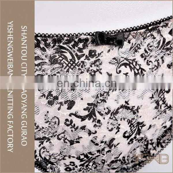 Stylish flower printing push up type mature smooth panty ladies bra set