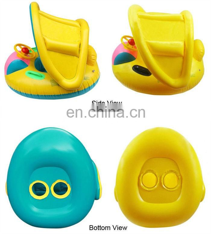 inflatable Swimming Pool Water Seat with Shade