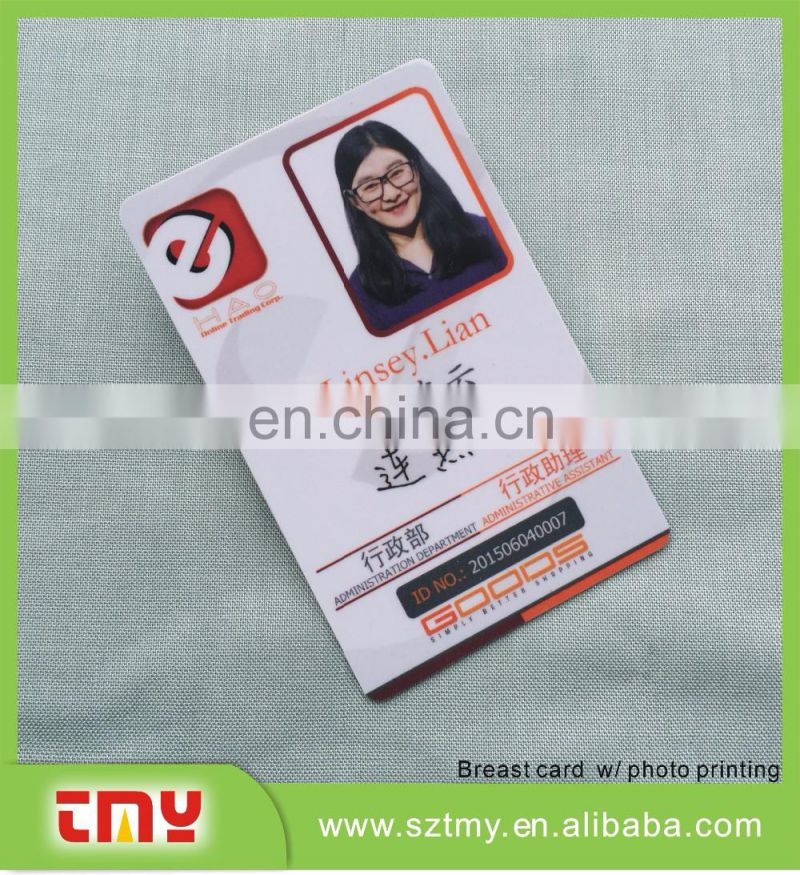 PVC staff card employee id card student id card with free sample
