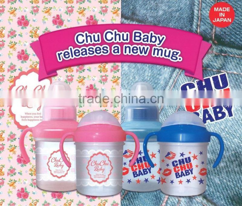Japan Clean and Safety kids personalized plastic mugs with