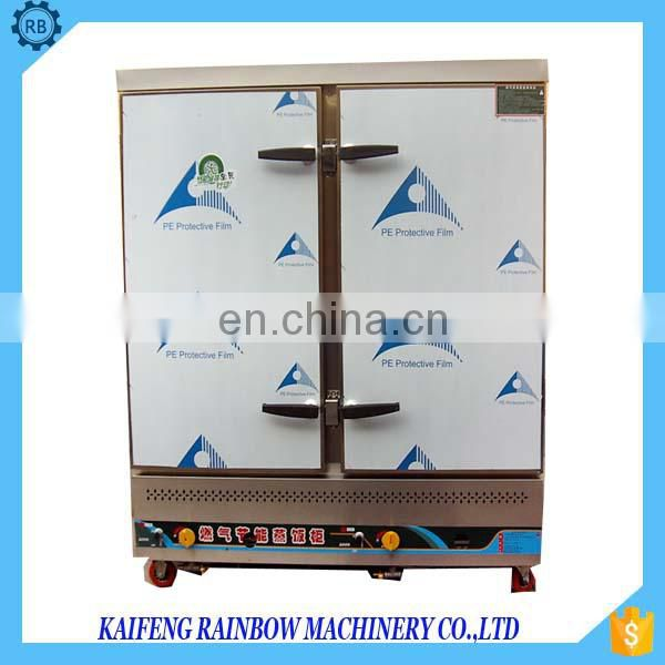 canteen use rice steamed or rice cooking machine