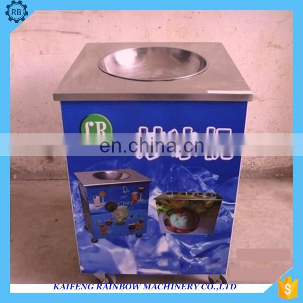 Factory Price high quality Fry Ice Cream Vending Machine