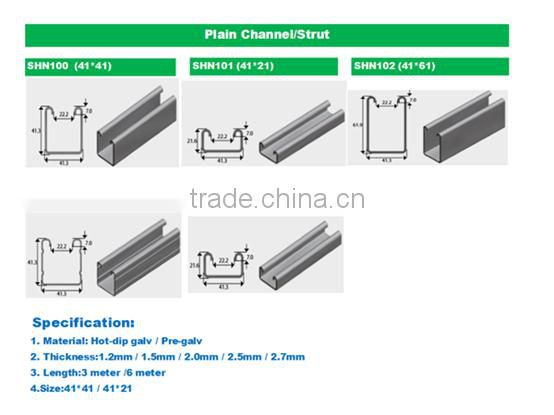 SS&HN steel box size of c unistrut channel of C channel&Accessories