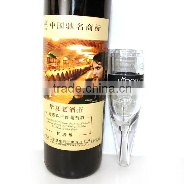 Exquisite mini wine decanter