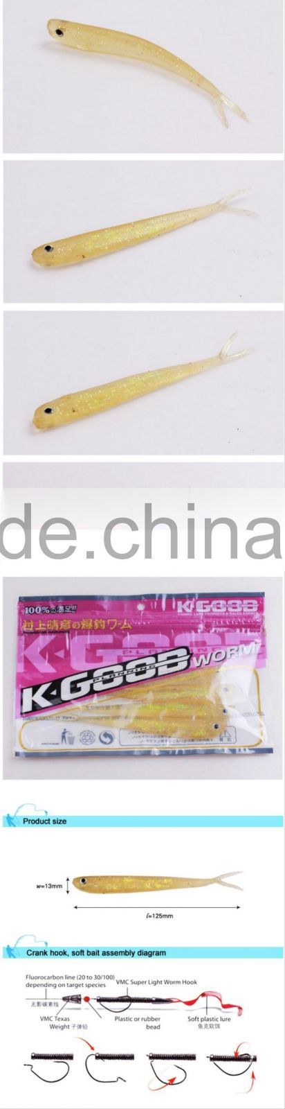 Hight Quality 4g Soft Lures Plastic Fishing Lure