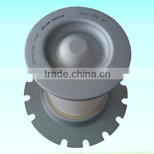1622314000 oil separator/centrifugal separator oil/oil separator/refrigerant oil separators for air compressor parts