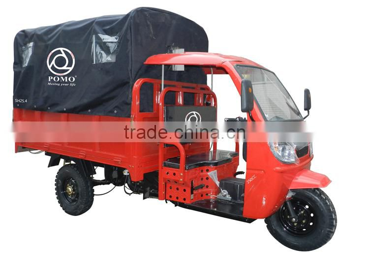 Chinese Hot Sale Lifan Cargo Tricycle, Used Three Wheel