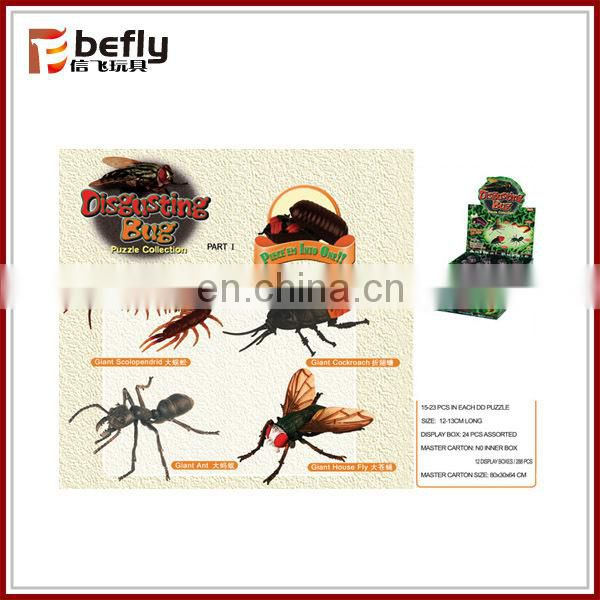 3D novelty puzzle beetle insect toy