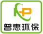 Shenzhen PuHui Environmental Protection Technology Co. Ltd.