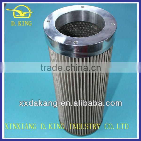 oil bath air filter