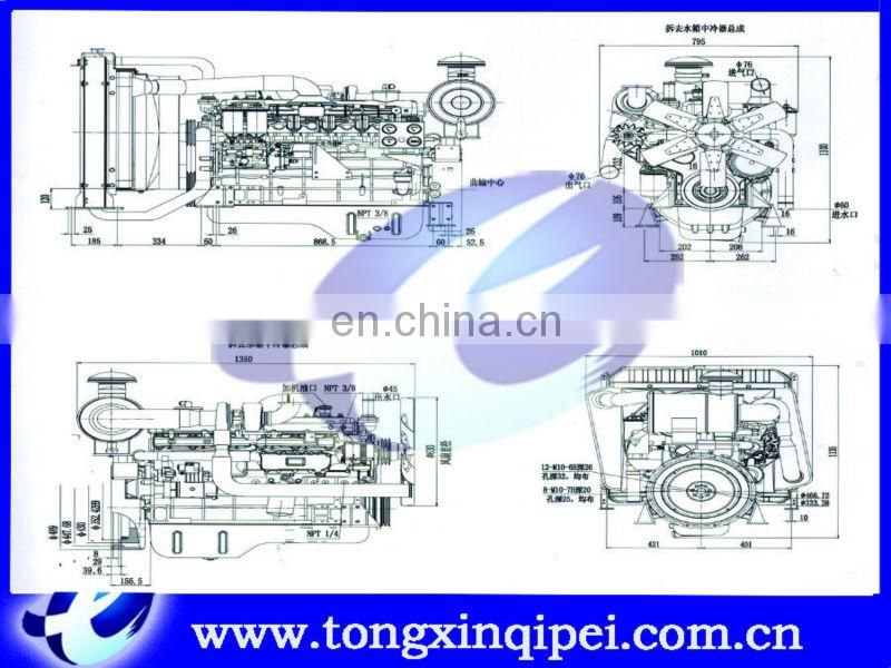 hot selling diesel engine spare part